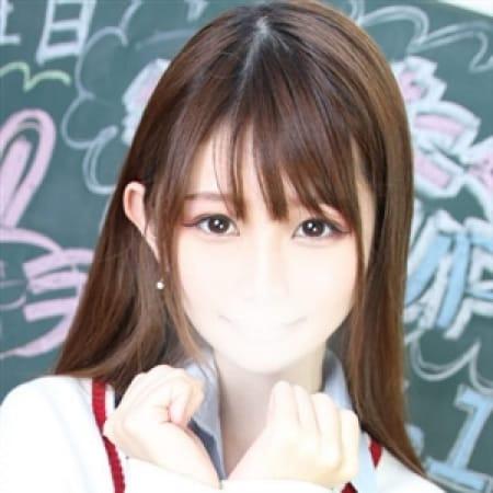 ここみ | 激カワ渋谷No.1デリヘル まだ舐めたくて学園渋谷校(渋谷)