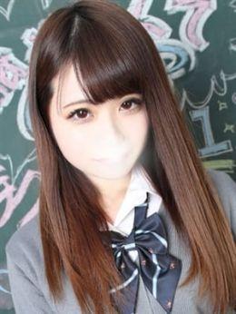 あんじゅ   激カワ渋谷No.1デリヘル まだ舐めたくて学園渋谷校 - 渋谷風俗