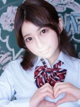 じゅん | 激カワ渋谷No.1デリヘル まだ舐めたくて学園渋谷校 - 渋谷風俗