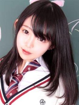 えみり | 激カワ渋谷No.1デリヘル まだ舐めたくて学園渋谷校 - 渋谷風俗