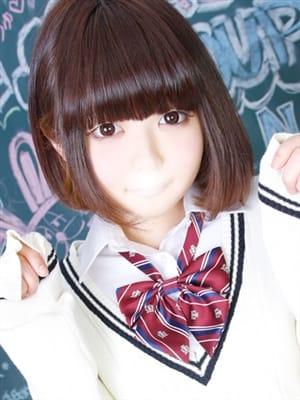 りんご|激カワ渋谷No.1デリヘル まだ舐めたくて学園渋谷校 - 渋谷風俗