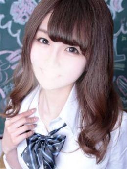 ゆり | 激カワ渋谷No.1デリヘル まだ舐めたくて学園渋谷校 - 渋谷風俗