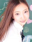 あゆ|まだ舐めたくて学園渋谷校~舐めたくてグループ~でおすすめの女の子