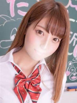 ゆりさ | 激カワ渋谷No.1デリヘル まだ舐めたくて学園渋谷校 - 渋谷風俗