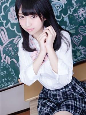 かなこ(激カワ渋谷No.1デリヘル まだ舐めたくて学園渋谷校)のプロフ写真2枚目
