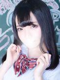 しおん まだ舐めたくて学園渋谷校~舐めたくてグループ~でおすすめの女の子