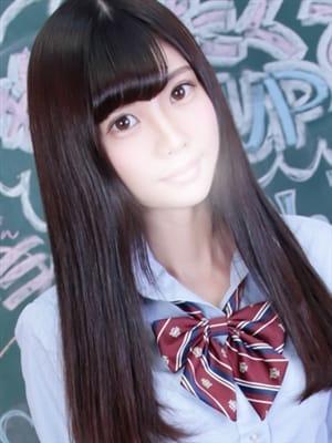 りと|激カワ渋谷No.1デリヘル まだ舐めたくて学園渋谷校 - 渋谷風俗
