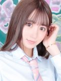 しおり※星〇栞|まだ舐めたくて学園渋谷校~舐めたくてグループ~でおすすめの女の子