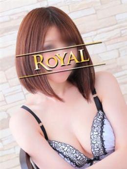 やよい | 長身・巨乳専門モデル倶楽部ROYAL - 品川風俗