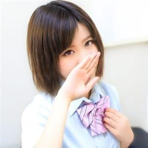 こと【ミニロリスレンダー☆】 | 東京デザインキッス(渋谷)