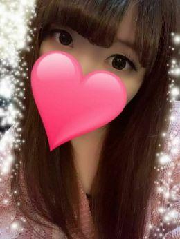 ゆうり | 美少女拘束派遣クラブPlum - 渋谷風俗