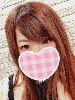 えま | 美少女拘束派遣クラブPlum - 渋谷風俗