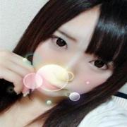 みおり|美少女拘束派遣クラブPlum - 渋谷風俗