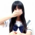 みつ|美少女拘束派遣クラブPlum - 渋谷風俗