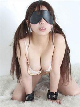 めい | 美少女拘束派遣クラブPlum - 渋谷風俗