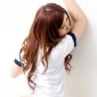 らむ|美少女拘束派遣クラブPlum - 渋谷風俗