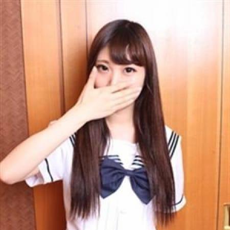 ゆき【『SSS級清楚系美少女』】 | 美少女拘束派遣クラブPlum(渋谷)