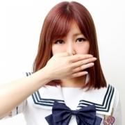 ゆま|美少女拘束派遣クラブPlum - 渋谷風俗
