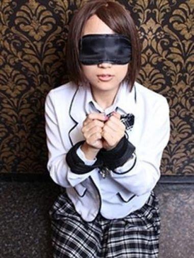 うた|美少女拘束派遣クラブPlum - 渋谷風俗