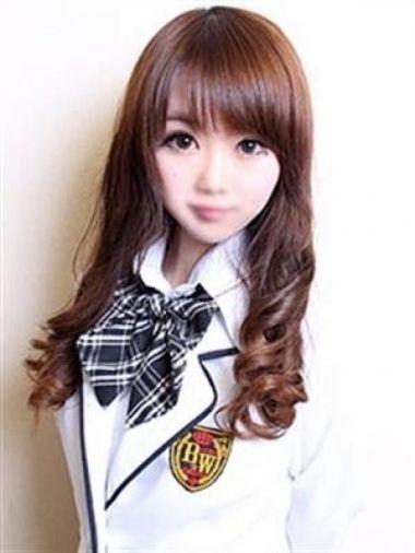 あき|美少女拘束派遣クラブPlum - 渋谷風俗