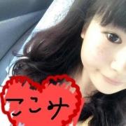 ここみ|美少女拘束派遣クラブPlum - 渋谷風俗