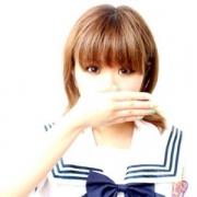ほのか|美少女拘束派遣クラブPlum - 渋谷風俗