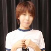 あいみ|美少女拘束派遣クラブPlum - 渋谷風俗