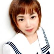 えま|美少女拘束派遣クラブPlum - 渋谷風俗