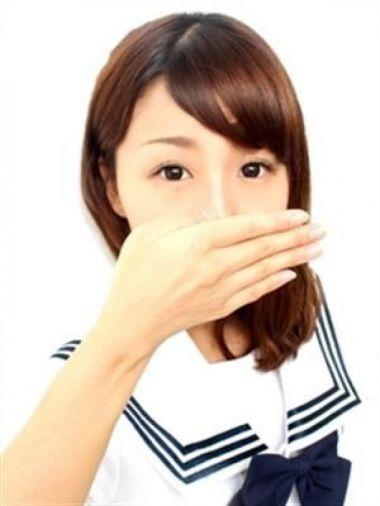 ここ|美少女拘束派遣クラブPlum - 渋谷風俗