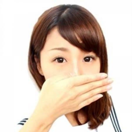 ここ【妹系S級美少女】 | 美少女拘束派遣クラブPlum(渋谷)
