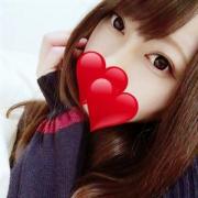 しえ|美少女拘束派遣クラブPlum - 渋谷風俗