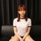 ありさ|美少女拘束派遣クラブPlum - 渋谷風俗
