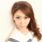 みか|美少女拘束派遣クラブPlum - 渋谷風俗