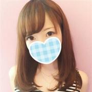るい|美少女拘束派遣クラブPlum - 渋谷風俗