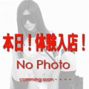 そら|美少女拘束派遣クラブPlum - 渋谷風俗