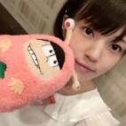 いくみ|美少女拘束派遣クラブPlum - 渋谷風俗