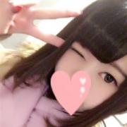 さつき|美少女拘束派遣クラブPlum - 渋谷風俗