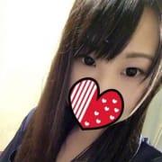 かな|美少女拘束派遣クラブPlum - 渋谷風俗