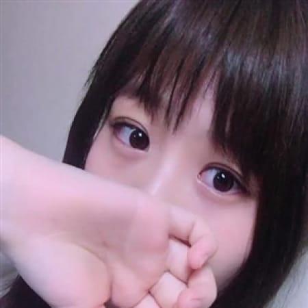 かのん|美少女拘束派遣クラブPlum - 渋谷風俗