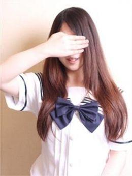 れお | 美少女拘束派遣クラブPlum - 渋谷風俗