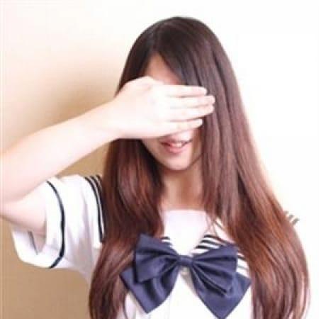 れお【サービス抜群】 | 美少女拘束派遣クラブPlum(渋谷)
