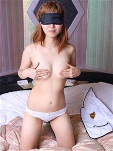 みやび|美少女拘束派遣クラブPlum - 渋谷風俗