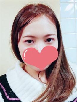 まりあ | 美少女拘束派遣クラブPlum - 渋谷風俗