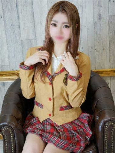 らいち|美少女拘束派遣クラブPlum - 渋谷風俗