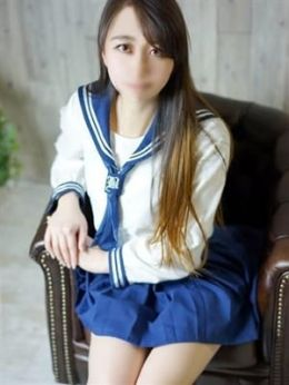 なる | 美少女拘束派遣クラブPlum - 渋谷風俗