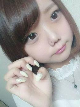 みお | 美少女拘束派遣クラブPlum - 渋谷風俗