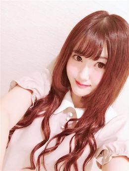 すみれ | 美少女拘束派遣クラブPlum - 渋谷風俗