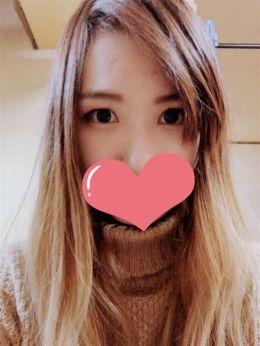 ふみ | 美少女拘束派遣クラブPlum - 渋谷風俗