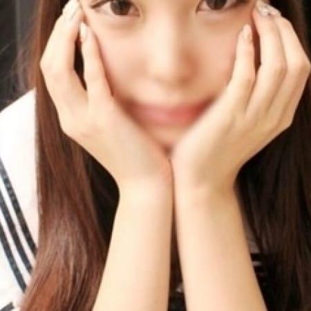「◇◆新イベント ワイド割◆◇」09/22(金) 13:00 | 美少女拘束派遣クラブPlumのお得なニュース