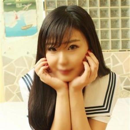 「◇◆フリー限定割引◆◇」11/21(火) 03:30   美少女拘束派遣クラブPlumのお得なニュース